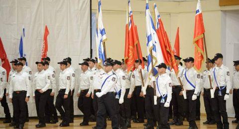 الاحتفال بتخريج 48 رجل اطفاء وانقاذ من المجتمع العربي