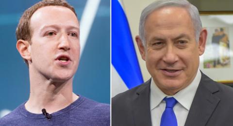 مكالمة حادة بين نتنياهو ومؤسس فيسبوك