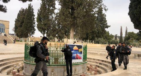 الشرطة الإسرائيلية تزيل يافطة