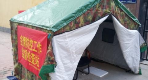 وفاة 116 شخص بفيروس كورونا خلال الـ24 ساعة الماضية بالصين
