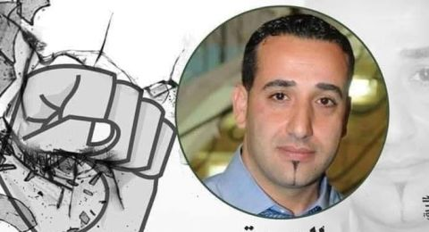 كفرقرع: عائلة زحالقه يقضي ابنها السجن المؤبد في مصر وتطالب بإطلاق سراحه