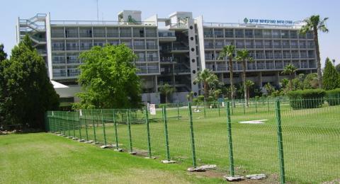 وزارة الصحة تصدر بيانًا هامًا حول الأنباء عن اكتشاف حالات