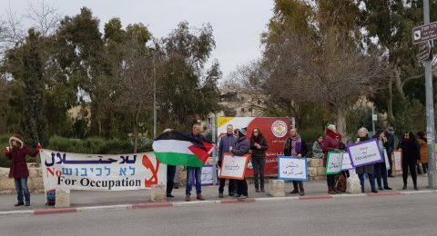 المظاهرة الأسبوعية في حي الشيخ جراح مستمرة منذ عشر سنوات