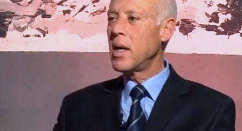 الرئاسة التونسية: لم نرضخ للمساومات بخصوص القضية الفلسطينية