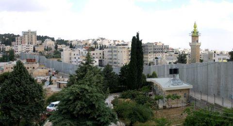 بلدات صغيرة يُمزقها الاستيطان والجدار.. اختارها ترمب عاصمة لفلسطين