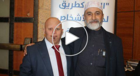 رجال دين يتحدثون عن وضع أصحاب القدرات الإعاقة في المجتمع العربي