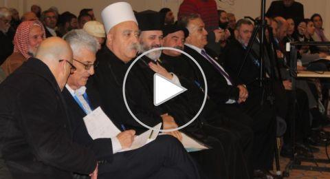 الناصرة: مشاركة واسعة من رجال دين وشخصيات هامة في مؤتمر