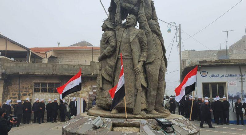 أهالي الجولان يحيون ذكرى الإضراب الكبير .. هذا ما حدث في  14-02-1982