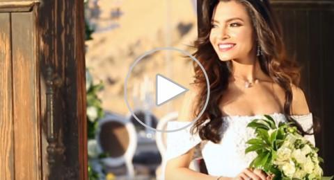 كارمن سليمان تطرح فيديو كليب من حفلة زفافها