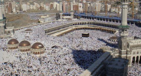السعودية تعلن عن إقامة شعيرة الحج لهذا العام