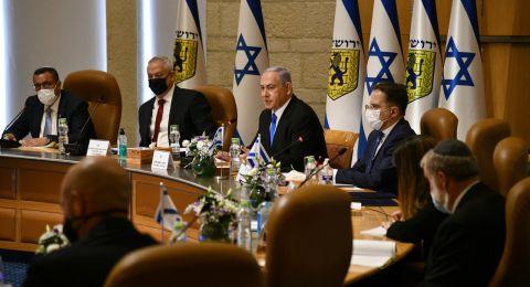 نتنياهو: نرفض بشدة الضغوط الرامية لمنعنا من البناء في القدس