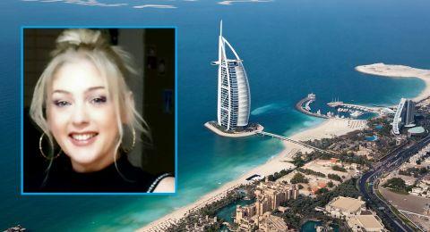 افيتال شيتريت: مؤتمر دبي هو فرصة جيدة للنساء لتطوير اعمالهن