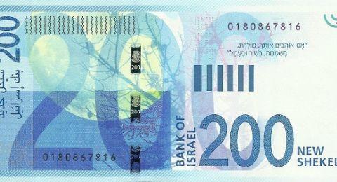 اتحاد الصناعيين في إسرائيل: خسائر القطاع الصناعي بلغت 160 مليون دولار في 3 أيام