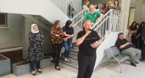 وقفة تضامن في بلدية الناصرة مع القدس