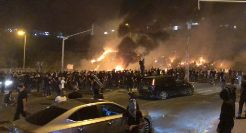 الناصرة: اندلاع مواجهات وحرائق بالقرب من دوار الرينة