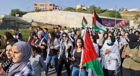 ام الفحم في مظاهرة غاضبة على أحداث القدس