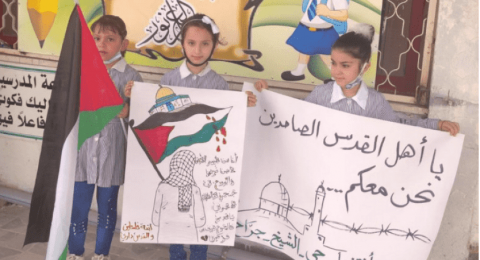 وقفات تضامنية في مدارس الضفة إسنادا لمدينة القدس وأهلها