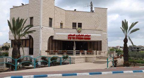 مجلس محلي كفرقرع : احتفالات العيد تختصر على صلاة العيد وصلة الرحم وتم الغاء جميع البرامج الاحتفالية بالعيد