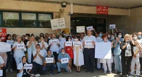الطاقم الطبي في مستشفى العفولة ينشد للسلام