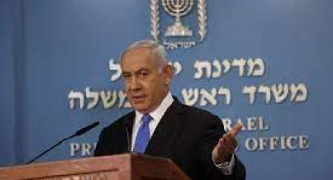 نتانياهو يتوعد حماس والجهاد بـ