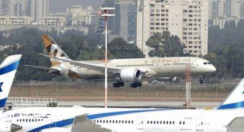 إسرائيل تقرر إغلاق مطار بن غوريون وتحويل الرحلات إلى مطار رامون في جنوب النقب
