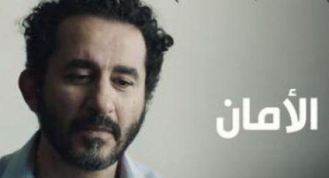 أحمد حلمي يناجي: