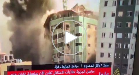 تدمير برج الجلاء وسط مدينة غزة،وكتائب القسام :