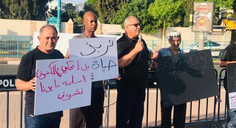 الرملة : مظاهرة أمام مقر الشرطة