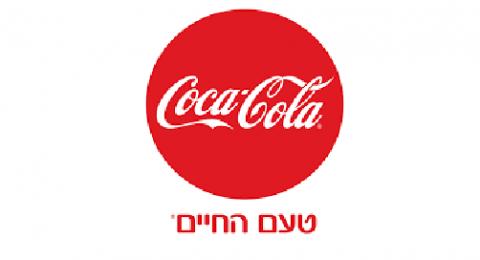 مجموعة كوكا-كولا إسرائيل ستمنح لجميع عامليها أسبوع عطلة ولادة إضافي للمنصوص عليه في القانون