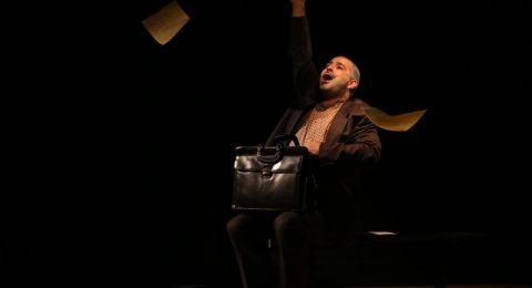 عامر حليحل مرشح لجائزة أفضل ممثل مسرحيّ في أستراليا