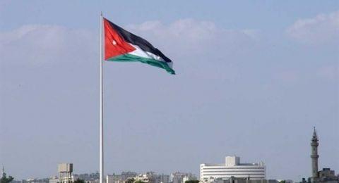 الاردن توضح موقفها من الحل الاقتصادي للقضية الفلسطينية