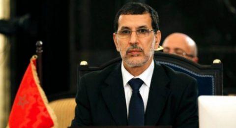 رئيس الحكومة المغربية: لا علم لي بمشاركتنا بورشة البحرين الاقتصادية