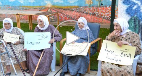 كفرمندا: وقفة احتجاجية للمسنين بعد أغلاق مركز المسن، والمجلس المحلي يرد..