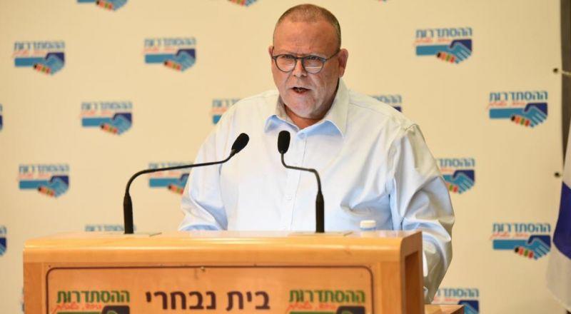 العليا ترفض الالتماس المتعلق بإجراءات انتخاب رئيس الهستدروت ارنون بار دافيد