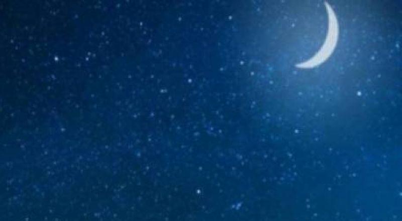 هل سيشهد عيد الأضحى خلافاً حول رؤية الهلال؟