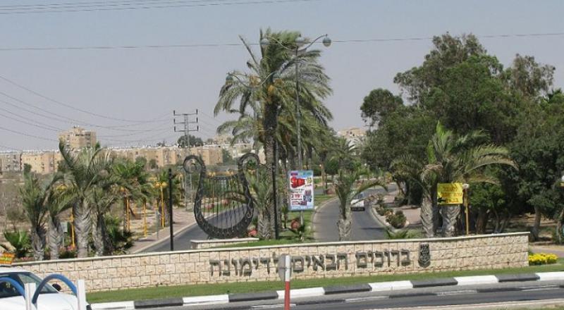 اسرائيل تعترف بحصول تسرب مواد اشعاعية من مفاعل ديمونا .. وكم يؤثر هذا على العرب؟