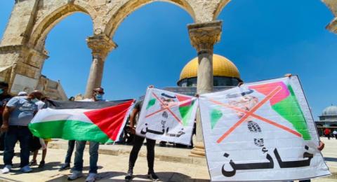 وقفة احتجاجية في الأقصى .. مصلّون يدوسون على صور بن زايد