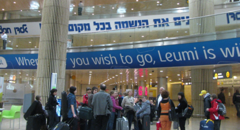 اسرائيل تستعد لاستقبال أكبر هجرة يهودية