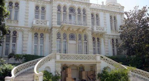 قصر سرسق- صمد أمام 3 حروب ودمره انفجار بيروت