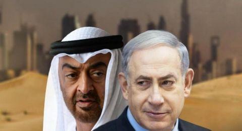 صحيفة إسرائيلية: نتنياهو زار الإمارات سرّا مرتين على الأقل