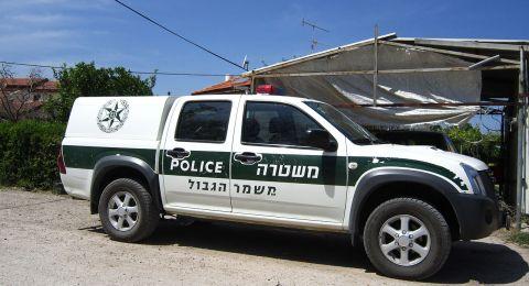 اتهام 5 من عناصر شرطة حرس الحدود بالسطو مسلح والاعتداء على فلسطينيين