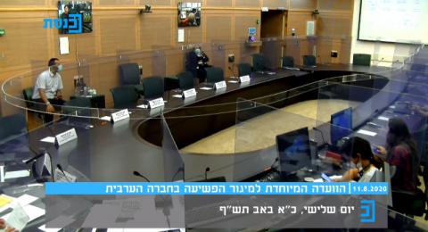 مباشر: جلسة اللجنة البرلمانية الخاصة لمكافحة العنف والجريمة