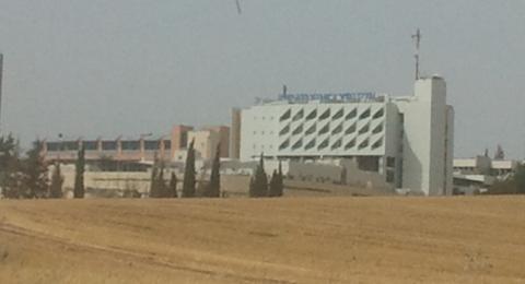 بقايا مخدرات من نوع القنب الطبي في جسد رضيعة (عام واحد) بمستشفى بوريا