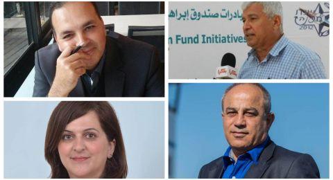 قيادات وناشطون لبكرا: نقترب من انتخابات رابعة!