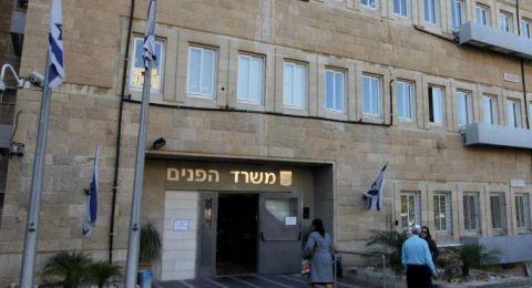 الغاء قرارين بوقف إجراءات لمّ شمل لعائلات فلسطينية من القدس