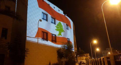 إضاءة مبنى بلديّة عرابة بالعلم اللبناني تضامنًا مع ضحايا كارثة مرفأ بيروت