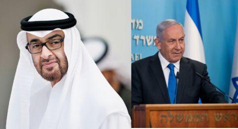 السلطة: ما قامت به الإمارات خيانة للقدس والقضية الفلسطينية