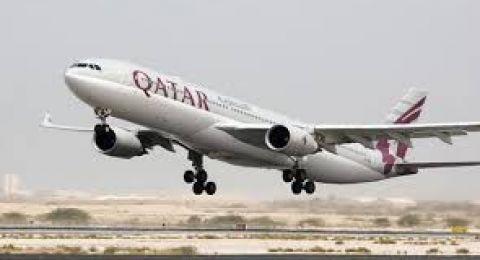 ماهي قصة الطائرة التي  أحضرت المنحة القطرية في يونيو الماضي؟؟