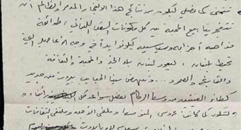 دريد لحام يُبكي الجميع برسالة مؤثرة بخط يده لبيروت