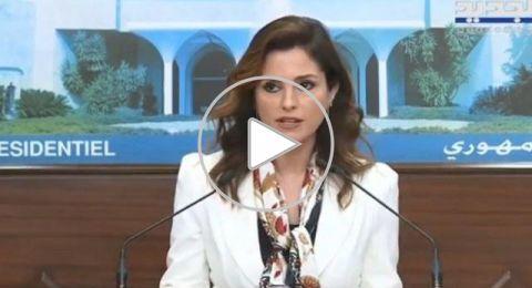 وزيرة الإعلام اللبنانية تعتذر وتستقيل